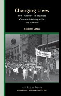 Loftus-Cover.indd