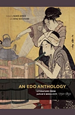 Edo Anthology