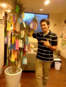 eikaiwa tanabata
