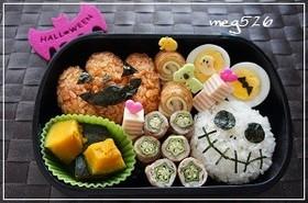 《ハロウィンに♪》Wジャックのお弁当 by meg526
