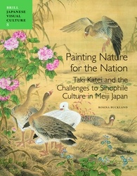 Painting Nature for the Nation