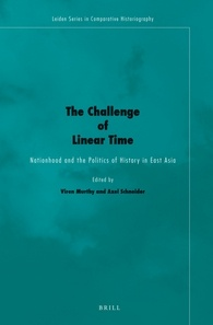 The Challenge of Linear Time