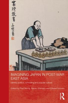 Imagining Japan