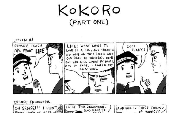Image from HaV tumblr; full comic here.