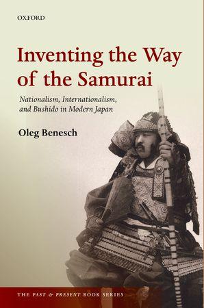 Inventing Samurai