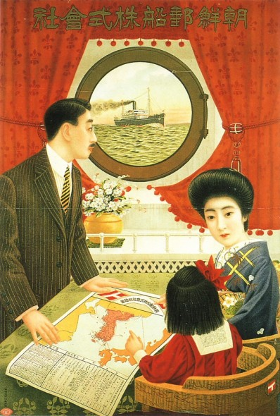 Korean Mail Steamship Co., 1918