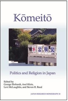 Komeito