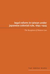 Wang-LegalReform-v4.indd