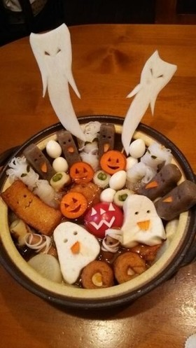 Halloween oden from Cookpad user Shiropakuchan