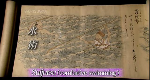 「Suijyutsu」の画像検索結果
