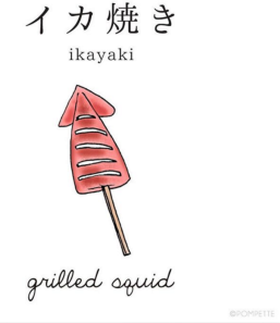 ikayaki