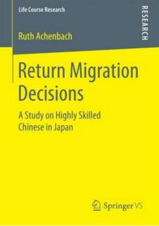 returnmigration