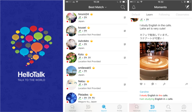 shinpai-chat-hellotalk-screenshots