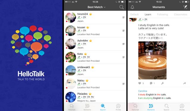 shinpai-chat-hellotalk-screenshots